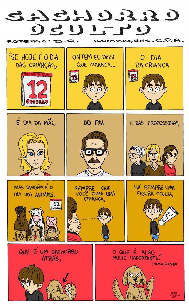 Top 13 – Os Piores Discursos De Dilma Rousseff, A Nossa Presidente