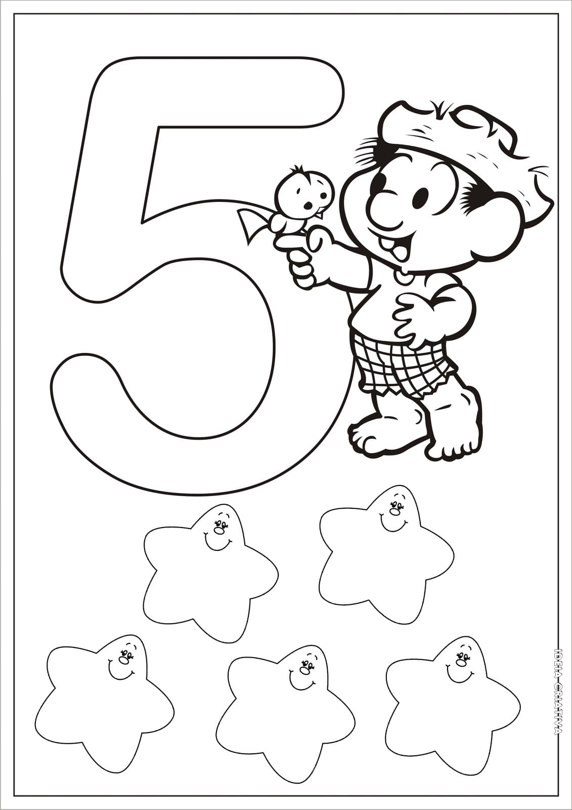 Desenho De Números Para Colorir