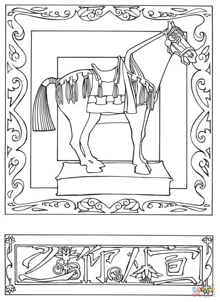 Desenho De Gravura De Cavalo Para Colorir