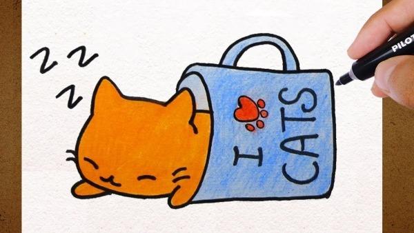 Como Desenhar Gatinho Kawaii Dormindo 🐾, I Love Cats, How To Draw