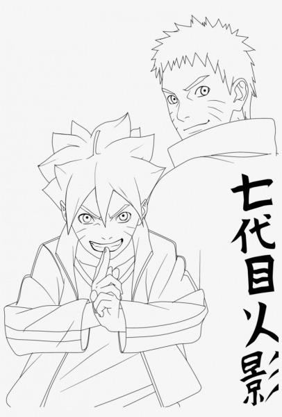 Naruto Royalty Free Stock