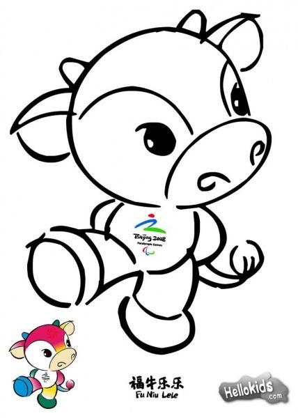 Desenhos Para Colorir De Yingying, Mascote Olímpicos Das