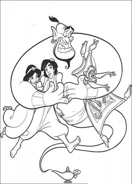 Aladdin And Jasmine Embraced Jin