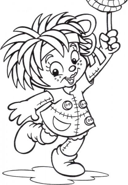 Desenho Da Emilia Para Colorir