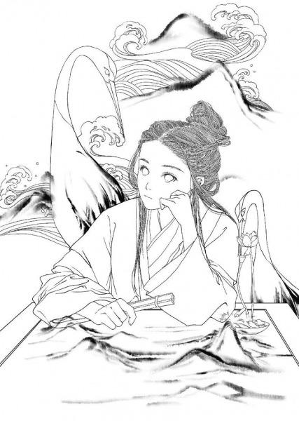 Linha Livro Para Colorir Lápis Desenho De Esboço Chinês Textbook