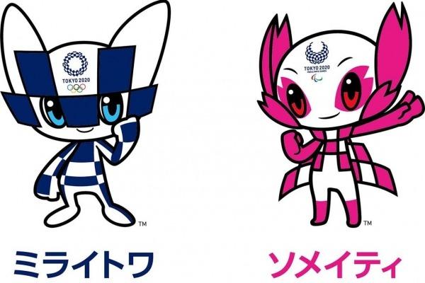 Mascotes Dos Jogos De Tóquio São Batizados  Miraitowa E Someity